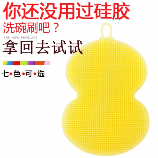 Silicone dishwashing brush