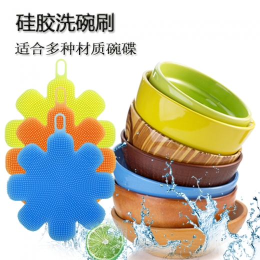 Flower shaped silicone dishwashing brush