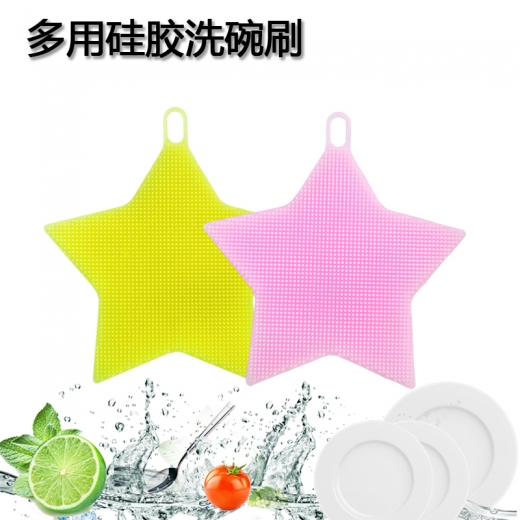 Silicone Star Cleaning Brush