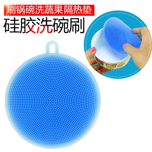 Silica gel scouring pad
