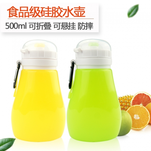 Silica gel water cup