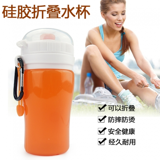 Silicone sports cup manufacturers